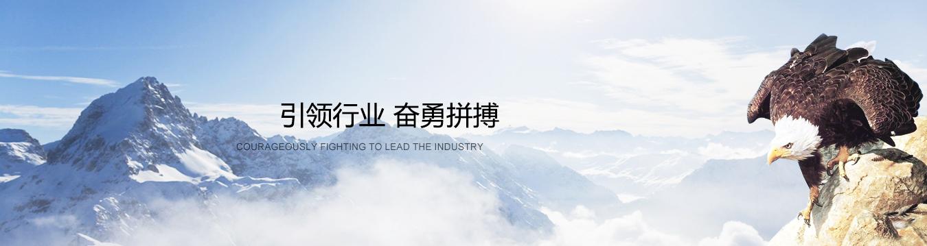 上海五金冲压件